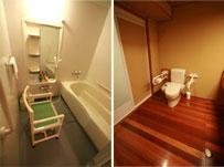 バリアフリールーム お風呂 トイレ